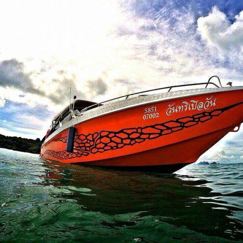 チャータースピードボート ピピ島