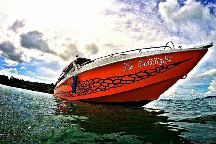 ピピ島 ボートチャーター