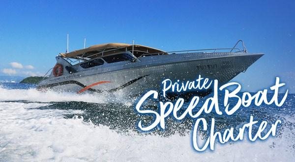 チャータースピードボート ピピ島&バンブー島
