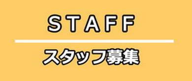 プーケット 日本語