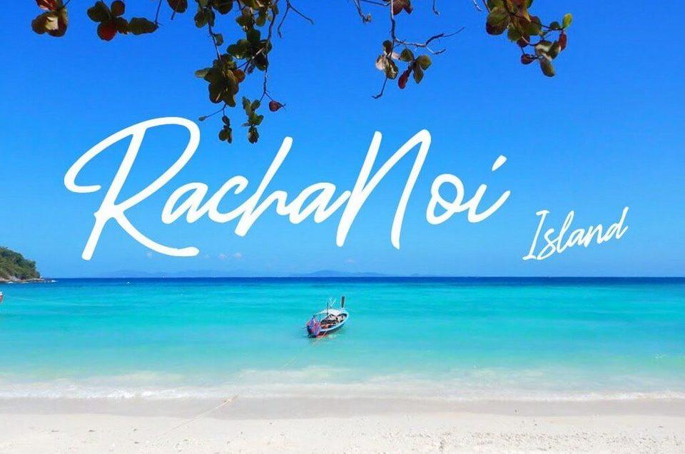 ラチャノイ島&ラチャヤイ島2つのラチャ島巡りとマイトン島でドルフィンウォッチングを満喫できる1日ツアーをご紹介!