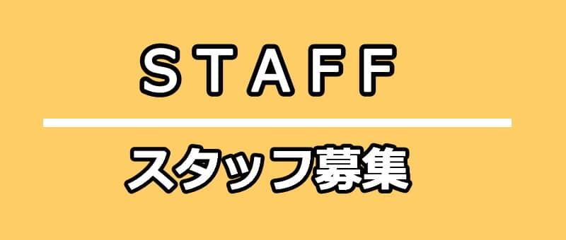 プーケットオプショナルツアー日本語