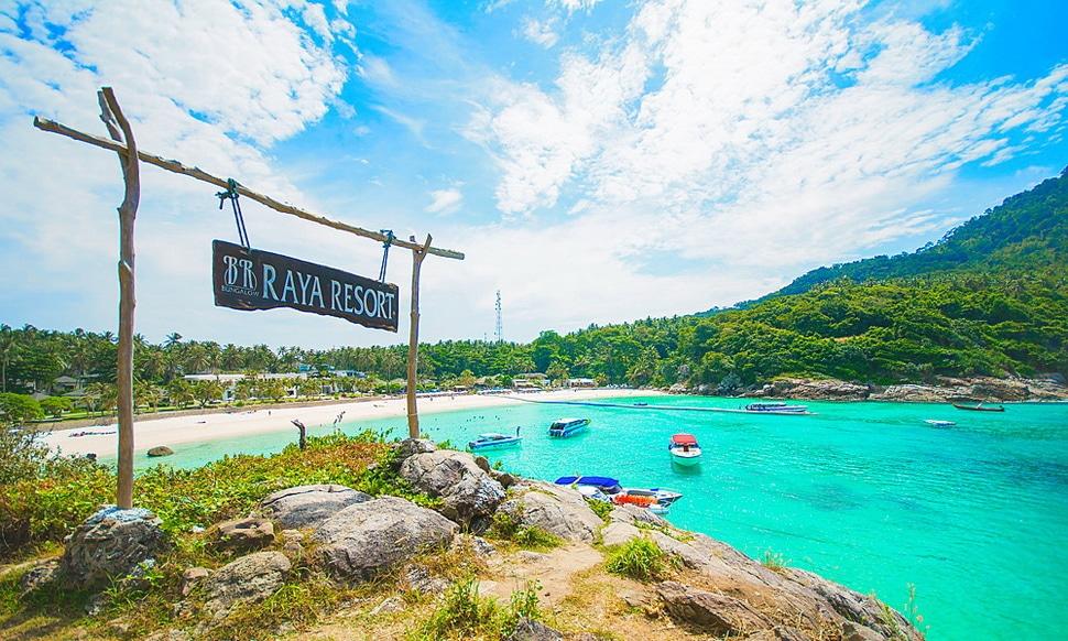 ラチャ島(ラヤ島) パトックビーチ